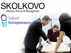 Совместный конкурс бизнес-проектов проведут Фонд «Сколково» и Oxford Entrepreneurs